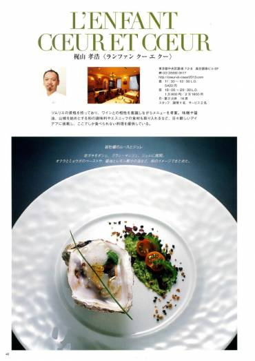 Chef Magazine June 2016