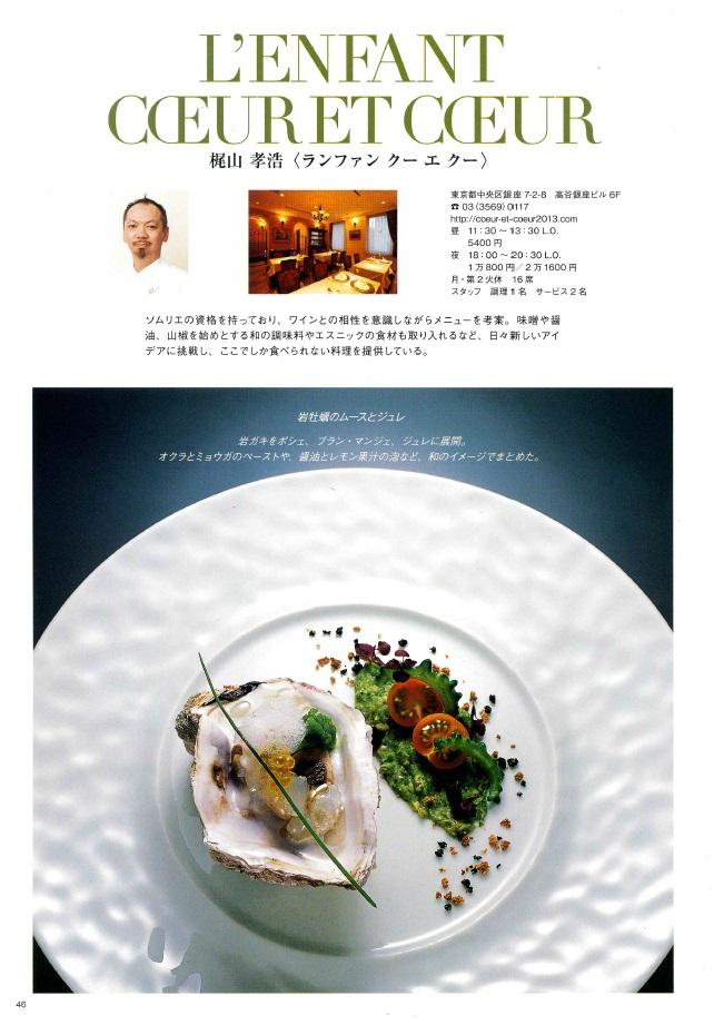 Chef Magazine June 2016