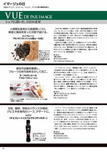 Chef Magazine – March 2016