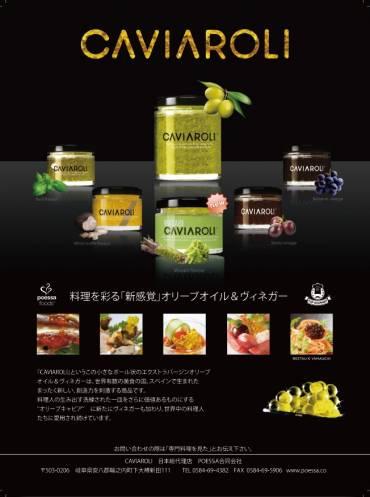 SENMON RYORI Magazine – Special 600