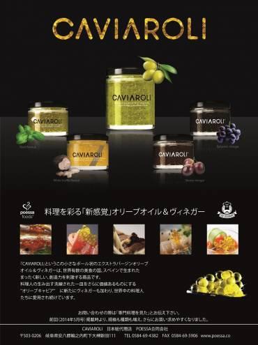 Wher you can buy Caviaroli