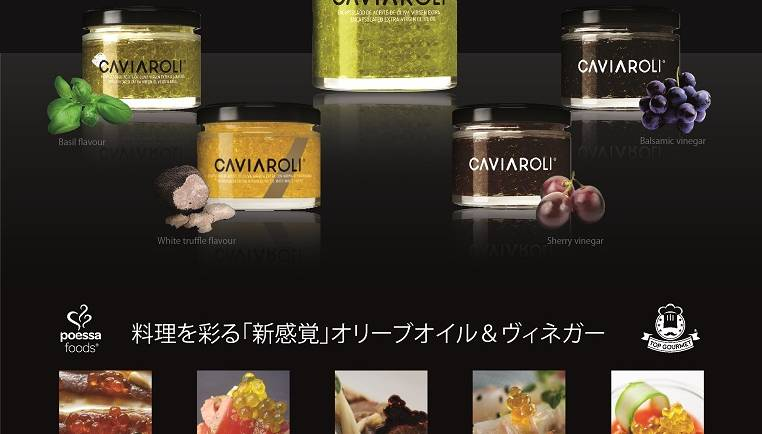 Wher you can buy Caviaroli