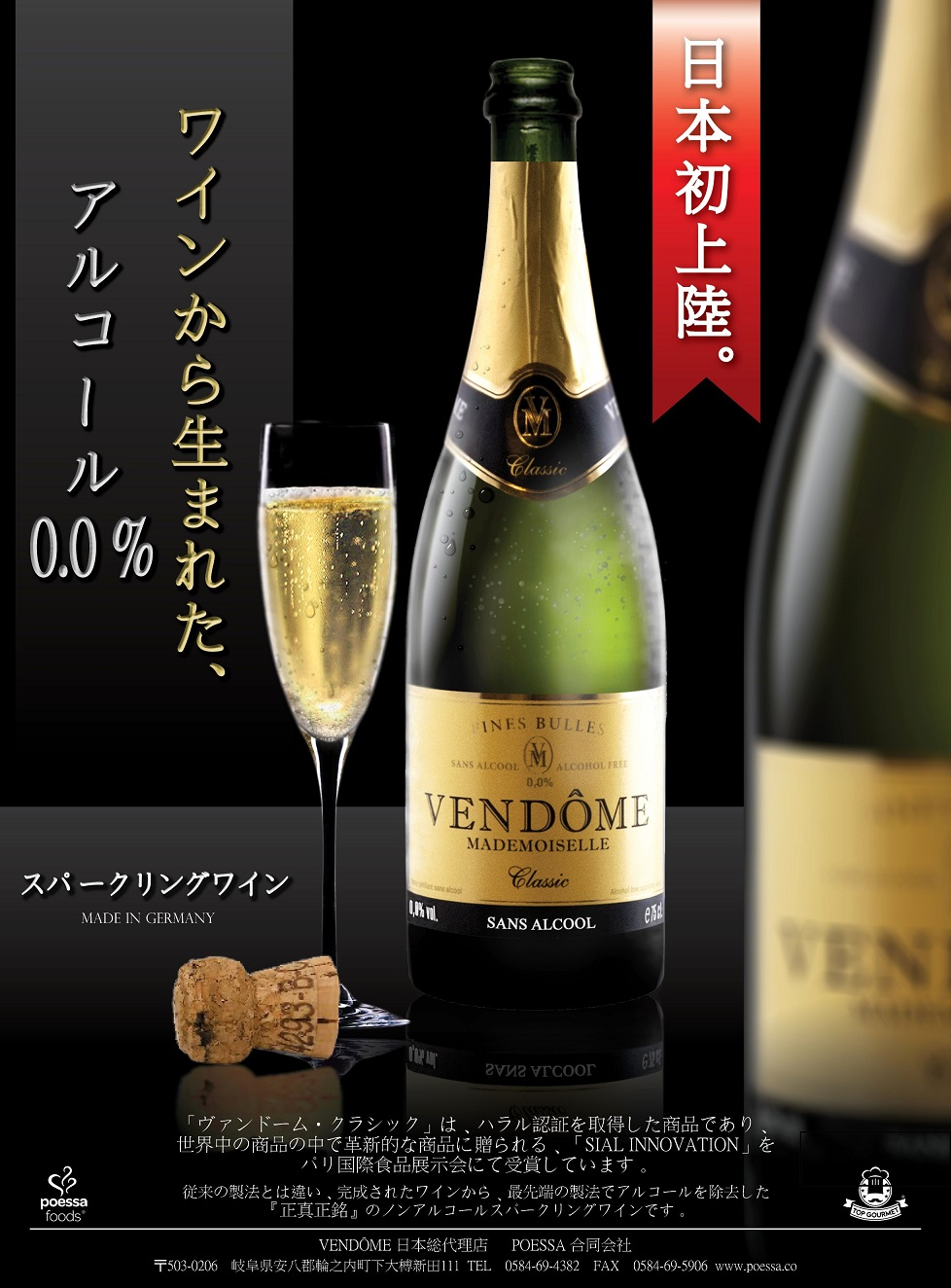 Where you can buy Vendome