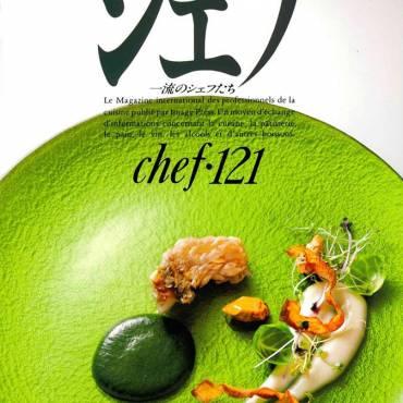 Chef 121